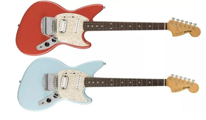 Kurt Cobain's Guitar